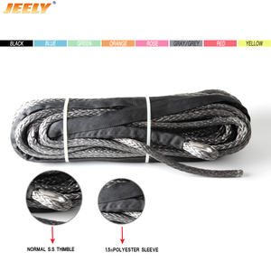 8mm UHMWPE ATV / UTV Winch Rope